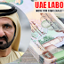 GOOD NEWS For EXPATS in UAE: UAE LABOUR LAW UPDATE 2017