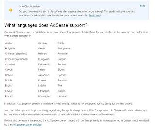 Adsense Belum Support Bahasa Indonesia