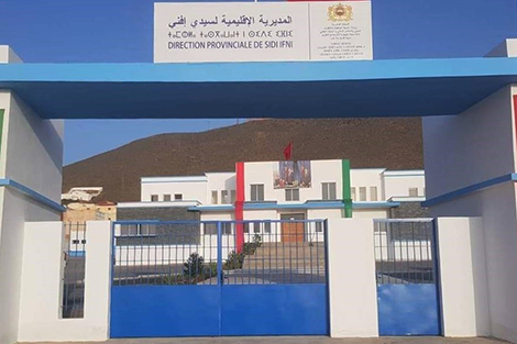 مديرية التربية الوطنية تنفي إغلاق مقر سيدي إفني