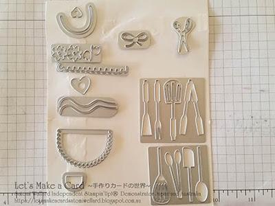 Occasion Catalogue Apron of Love Satomi Wellard-Independent Stampin'Up! Demonstrator in Japan and Australia, #su, #stampinup, #cardmaking, #papercrafting, #rubberstamping, #stampinuponlineorder, #craftonlinestore, #papercrafting, #handmadegreetingcard, #greetingcards  #2018occassionscatalog, #apronoflove #thinkingofyou #cooking  #スタンピン #スタンピンアップ #スタンピンアップ公認デモンストレーター #ウェラード里美 #手作りカード #スタンプ #カードメーキング #ペーパークラフト #スクラップブッキング #ハンドメイド #オンラインクラス #スタンピンアップオンラインオーダー #スタンピンアップオンラインショップ #動画 #フェイスブックライブワークショップ #2018オケージョンカタログ #エプロンオブラブ #エプロン #お料理道具 #クッキング