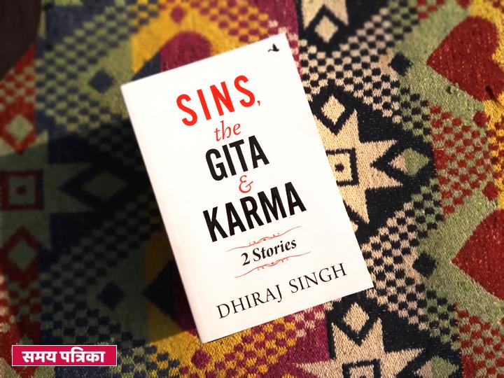 sins-gita-and-karma-dhiraj-singh