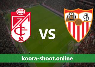 بث مباشر مباراة اشبيلية وغرناطة اليوم بتاريخ 25/04/2021 الدوري الاسباني