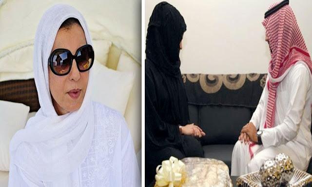 leila trabelsi mariage emir saudi arabia