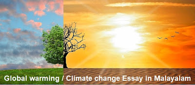 Global warming / Climate change Essay in Malayalam Language