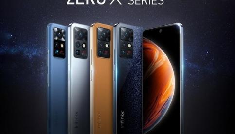 Zero X Neo