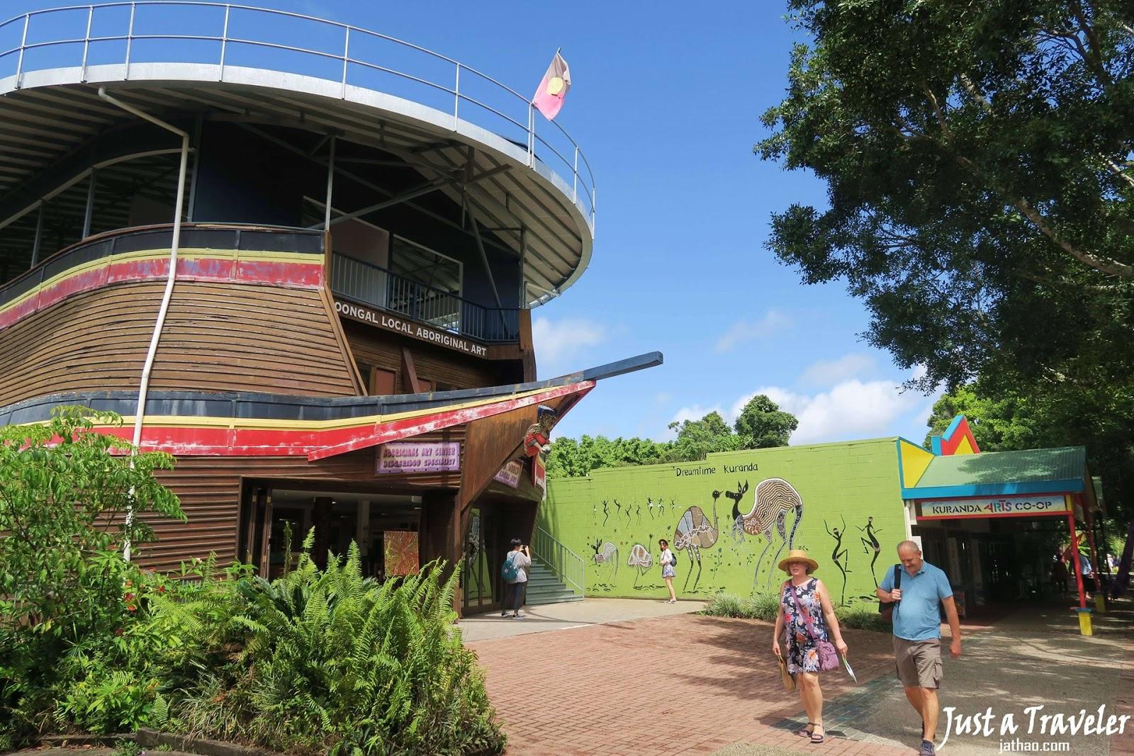 凱恩斯-景點-推薦-庫蘭達-旅遊-自由行-澳洲-Cairns-Tourist-Attraction-Kuranda-Travel-Australia