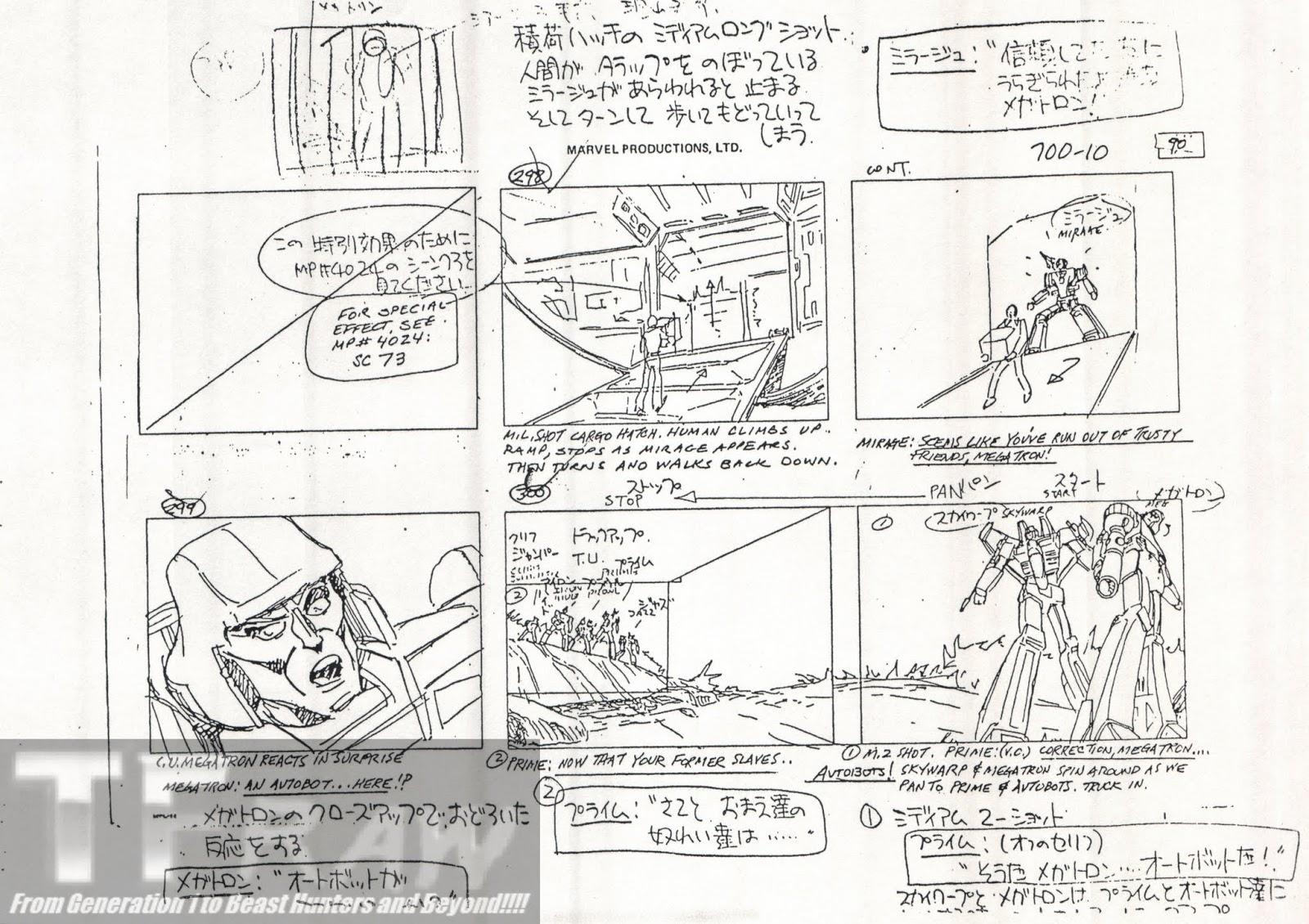 TF RAW!!!! Transformers Media Archive: Ultimate Doom pt3