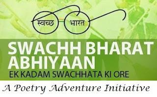 Poem on Cleanliness in Hindi, Swachhta Par Kavita, Hindi Poem on Cleanliness, स्वच्छता पर कविताएँ, स्वच्छ भारत अभियान कविता