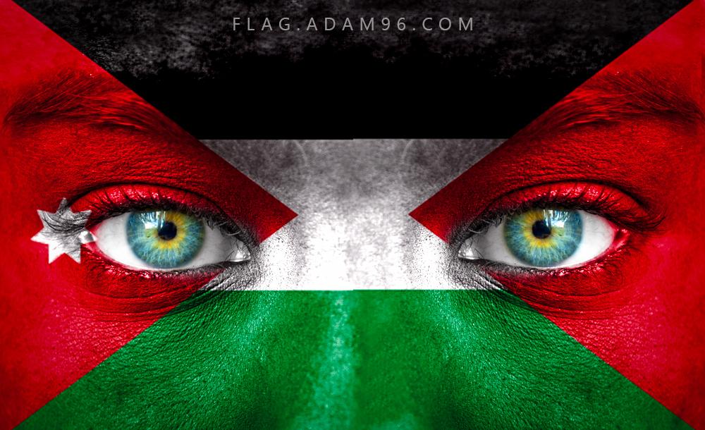 اعلام فلسطين والاردن