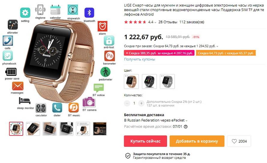 LIGE Смарт-часы для мужчин и женщин цифровые электронные часы из нержавеющей стали спортивные водонепроницаемые часы Поддержка SIM TF для телефонов Android