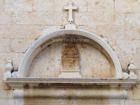 Župna crkva Gospe od Karmela, Bol, otok Brač slike