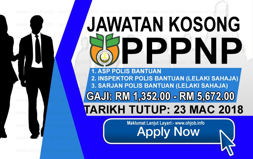 Jawatan Kerja Kosong PPPNP - Perbadanan Pembangunan Pertanian Negeri Perak logo www.ohjob.info mac 2018