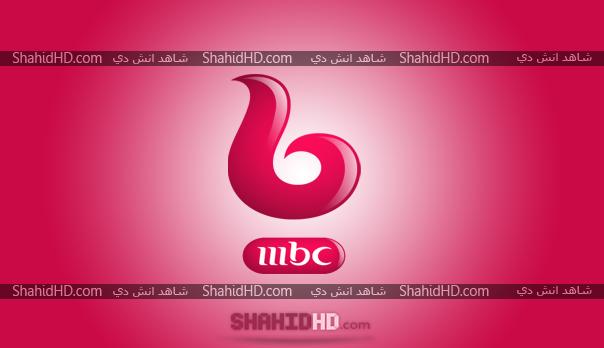 مشاهدة قناة MBC Bollywood بث مباشر MBC Bollywood TV LIVE HD