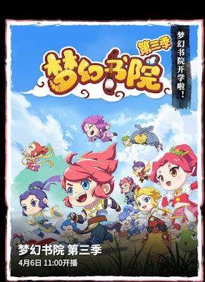 """""""Meng Huan Shu Yuan Season 3"""" Chinese anime"""