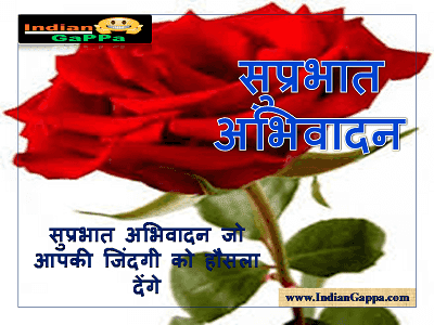 लेटेस्ट 101+ सुप्रभात अभिवादन - New Suprabhaat Abhivaadan 💙 💜 💙 💜