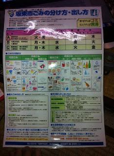 Jadwal Pembuangan Sampah di Jepang