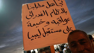 BENGHAZI PROTESTS : Hundreds of Libyan protesters have poured into the streets in the Libyan city of Benghazi, in a move to demand autonomy for the African country's oil-rich east.