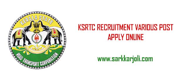 KSRTC Recruitment Various Post 2020: Apply Online