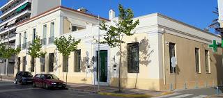 το κτίριο της Εθνικής Τράπεζας στην Καλαμάτα