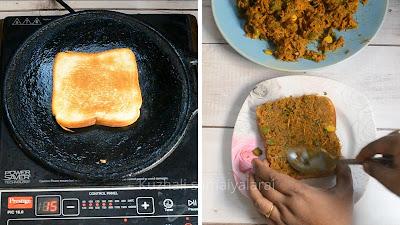 Carrot Bread Toast, Masala toast recipe, bakery style masala toast, iyengar bakery masala toast-kuzhali samaiyalarai
