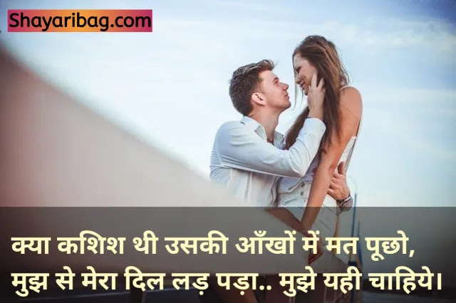 Hindi Love Quotes Latest