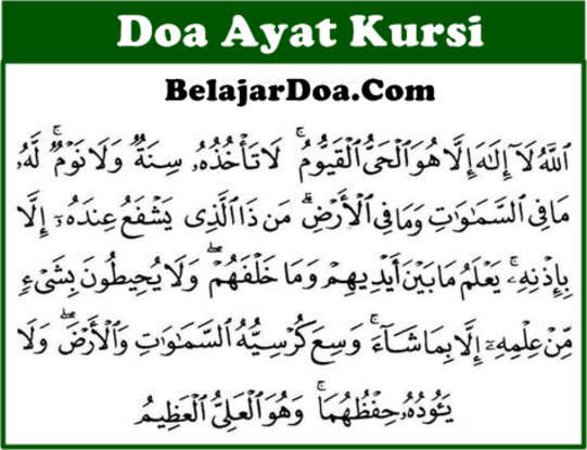 Ayat Kursi Agar Dimudahkan Melahirkan Bayi - Tata Cara Dan Bacaan Doa Agar Cepat Melahirkan Sebelum HPL Menurut Islam Di Dalam Alquran Yang Ampuh Dan Mustajab