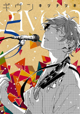 Given, Natsuki Kizu, portada