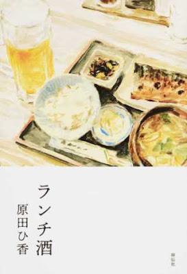 https://honto.jp/netstore/pd-book_28747838.html
