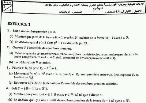 نماذج مباراة التعاقد سلك الثانوي تخصص الرياضيات 2016