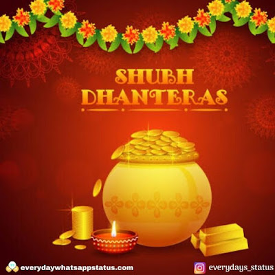 dhanteras ki photo | Everyday Whatsapp Status | Best 70+ Happy Dhanteras Images HD Wishing Photos