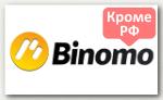 Логотип - Binomo