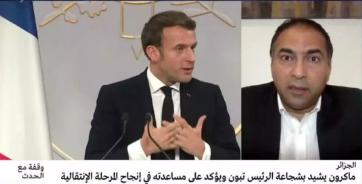 Macron: «Je ferai tout ce que je peux pour aider le président Tebboune» ... Pourquoi?