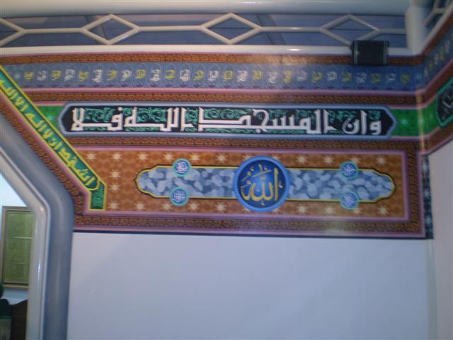 Kaligrafi arab di mesjid