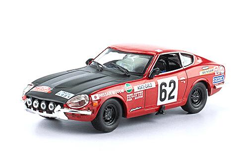 collezione rally monte carlo Datsun 240Z 1971 R. Aaltonen 1:43