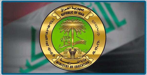 وزارة التربية: الدوام الرسمي للمدارس غداً، الخميس 29-9-2016 ولا صحة لتأجيله
