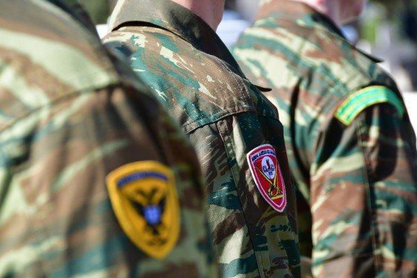 Δελτίο απογραφής πρέπει να καταθέσουν οι στρατεύσιμοι που γεννήθηκαν το 2002