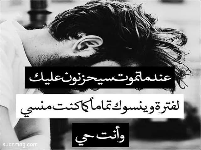 بوستات حزينة جدا 14   very sad posts 14