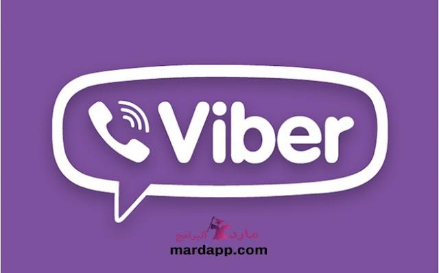 تحميل برنامج فايبر Viber للدردشة ومكالمات الفيديو والصوت للكمبيوتر والاندرويد