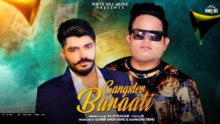 Gangster Baraati (गैंगस्टर बराती) Lyrics - Raju Punjabi