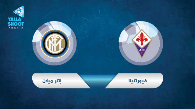 fiorentina-vs-inter-milan