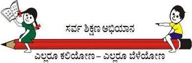 Govt Job in Udupi -  ಉಡುಪಿ ಅಂಗನವಾಡಿಯಲ್ಲಿ ಹುದ್ದೆ: ಅರ್ಜಿ ಹಾಕಲು ಇಲ್ಲಿದೆ ಮಾಹಿತಿ - ಕೊನೇ ದಿನ: 20-09-2021