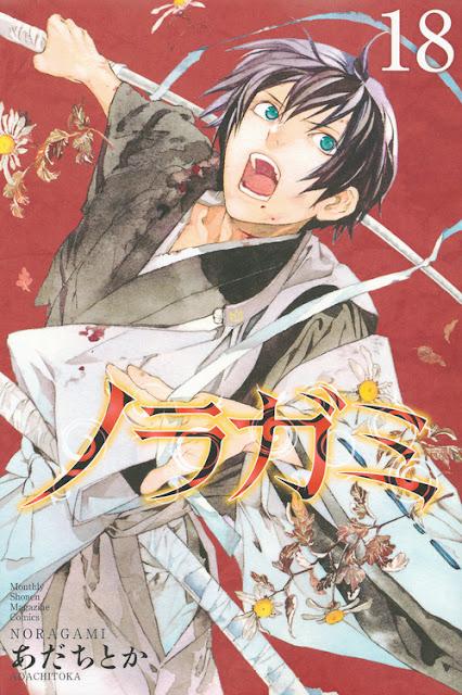 Pausada publicación del manga de Noragami