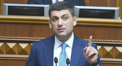 Верховна Рада провалила відставку Гройсмана