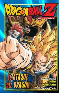 http://www.nuevavalquirias.com/dragon-ball-z-el-ataque-del-dragon-manga-comprar.html