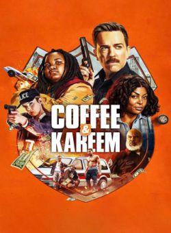 Coffee & Kareem - Coffee & Kareem (2020)