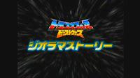 https://www.tfraw.com/2019/02/transformer-beast-wars-diorama-story.html