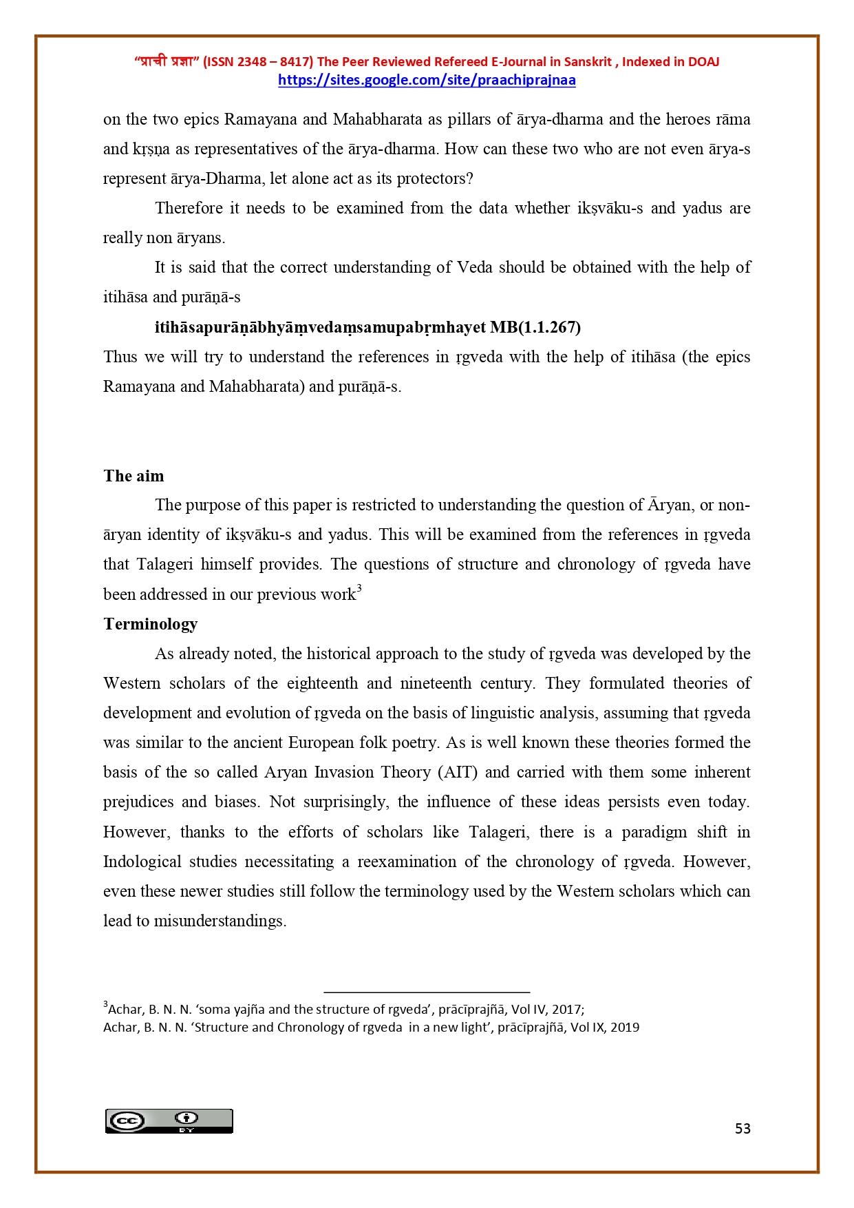text-to-text - Traducere în română - exemple în engleză | Reverso Context