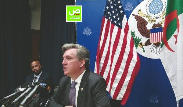 أمريكا تفتح الباب  للجزائريين في برنامجها التدريبي
