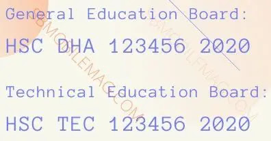 HSC Result 2020 by SMS