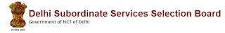 DSSSB Recruitment Online Form 2021   Sarkari Job Ind   Sarkari Naukri